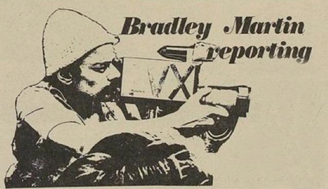 7th April, 1969